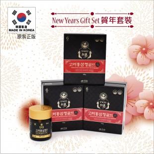 鑽石賀年套裝 - 年年益壽 DIAMOND NEW YEAR PACKAGE - KOREAN RED GINSENG EXTRACT GOLD PREMIUM 3 BOXES