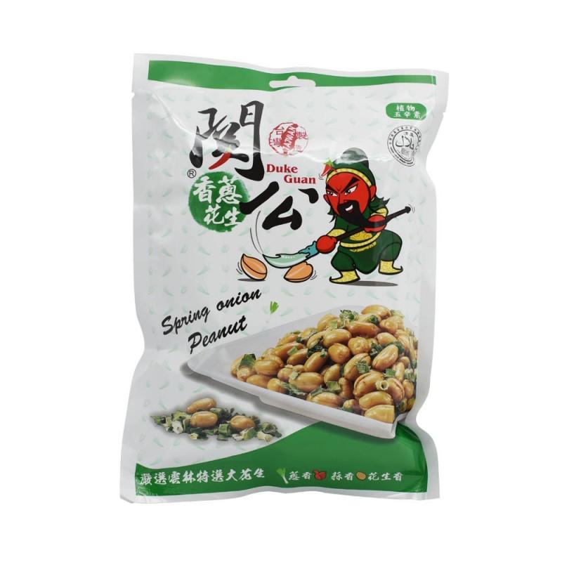 關公香蔥花生 Duke Guan Green Onion Peanuts