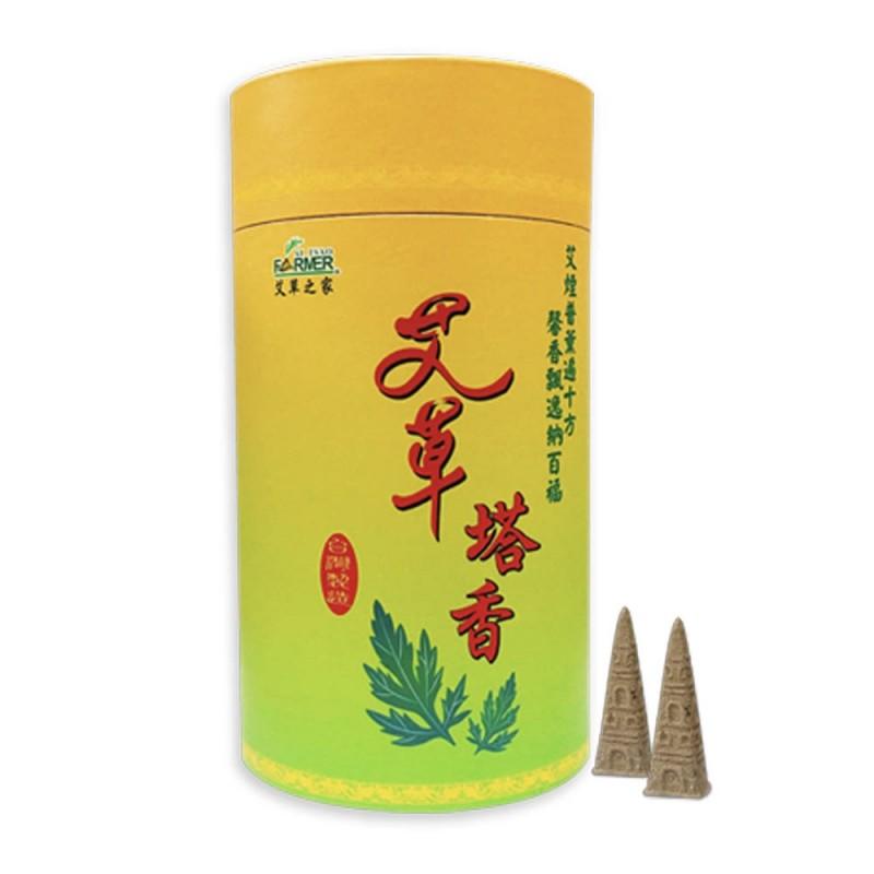 艾草之家 - 艾草塔香 AI TSAO FARMER - Artemisia incense cones