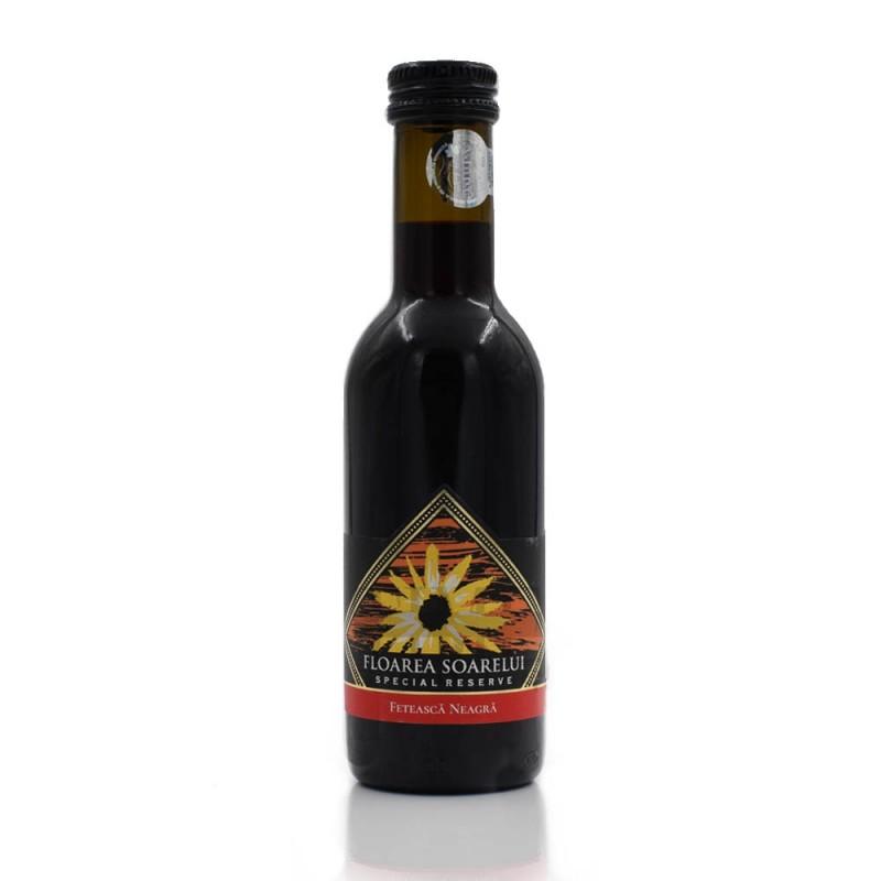 羅馬尼亞紅酒 Floarea Soarelui Feteasca Neagra (Red Wine) 187ml