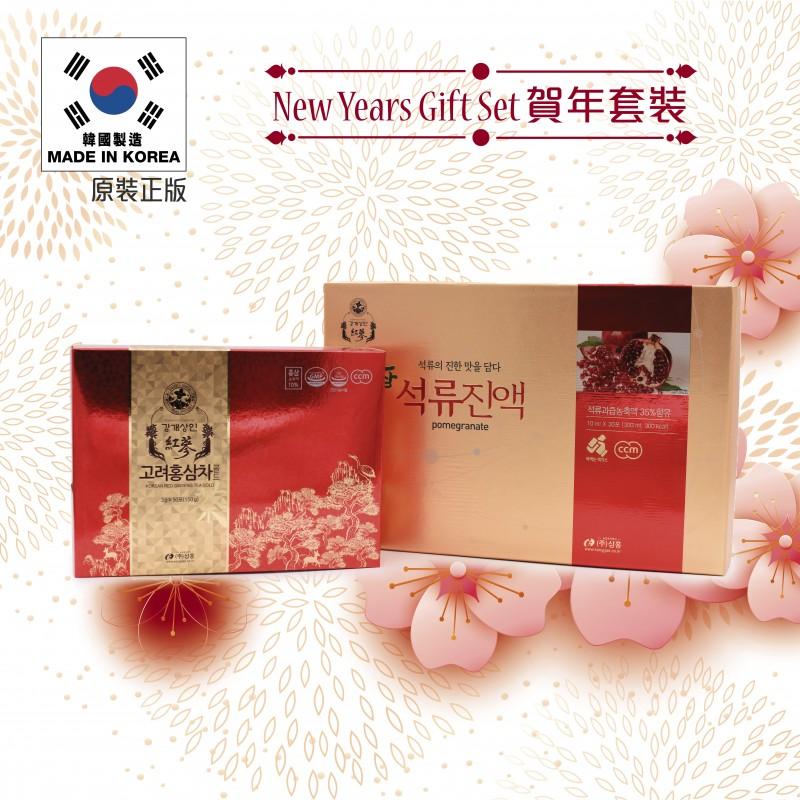 賀年套裝 -身體健康 LUNA NEW YEAR SET- GOLD RED GINSENG TEA & POMERGRANATE EXTRACT