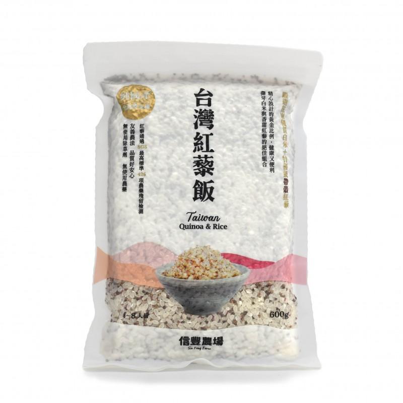 信豐農場台灣紅藜飯 Sin Fong Farm Taiwan Quinoa & Rice