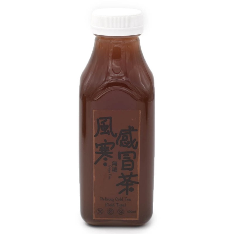 食養預防感冒茶 (風寒)(六支裝) WHOLESOME RELIVING COLD TEA (Cold Type)(6PCS)