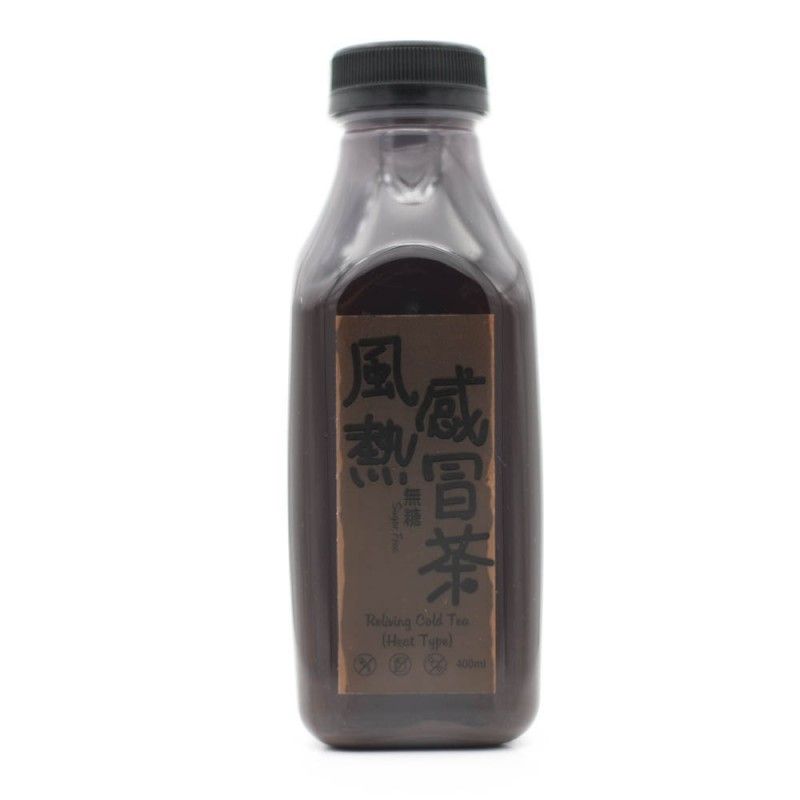 食養預防感冒茶 (風熱型)(六支裝) WHOLESOME  Relieving Cold Tea (Heat Type)(6PCS)