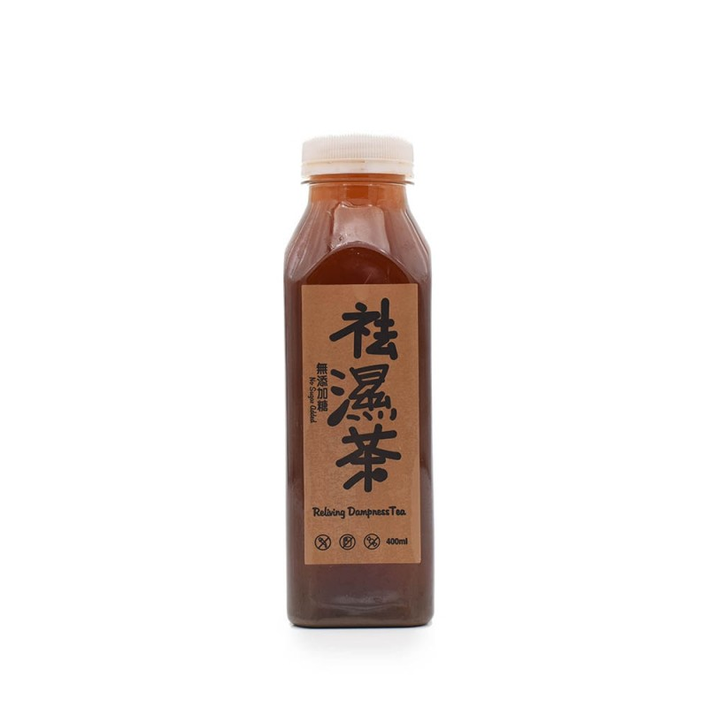 食養祛濕茶(六支裝) WHOLESOME Relieving Dampress Tea(6PCS)