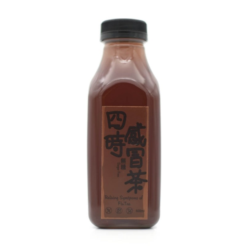 食養四時感冒茶(六支裝) WHOLESOME Relieving the symptoms of Flu Tea(6PCS)