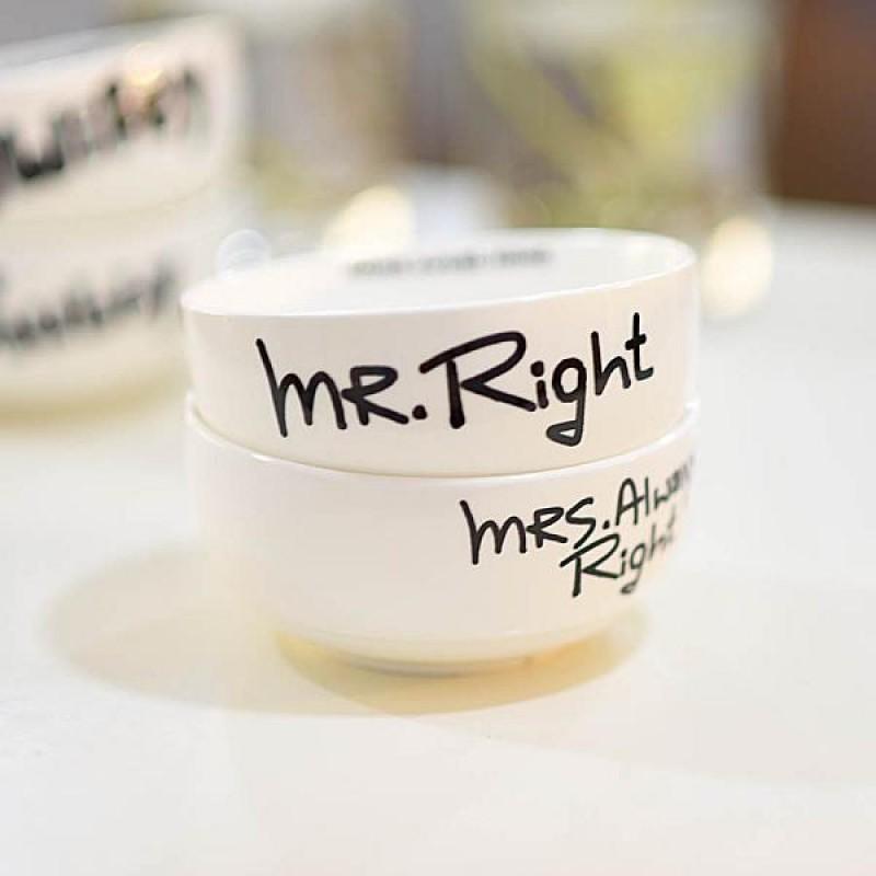 "Together ""Mr Right & Mrs Right"" Set / 2 Bowl (B0215233/B0215234)"
