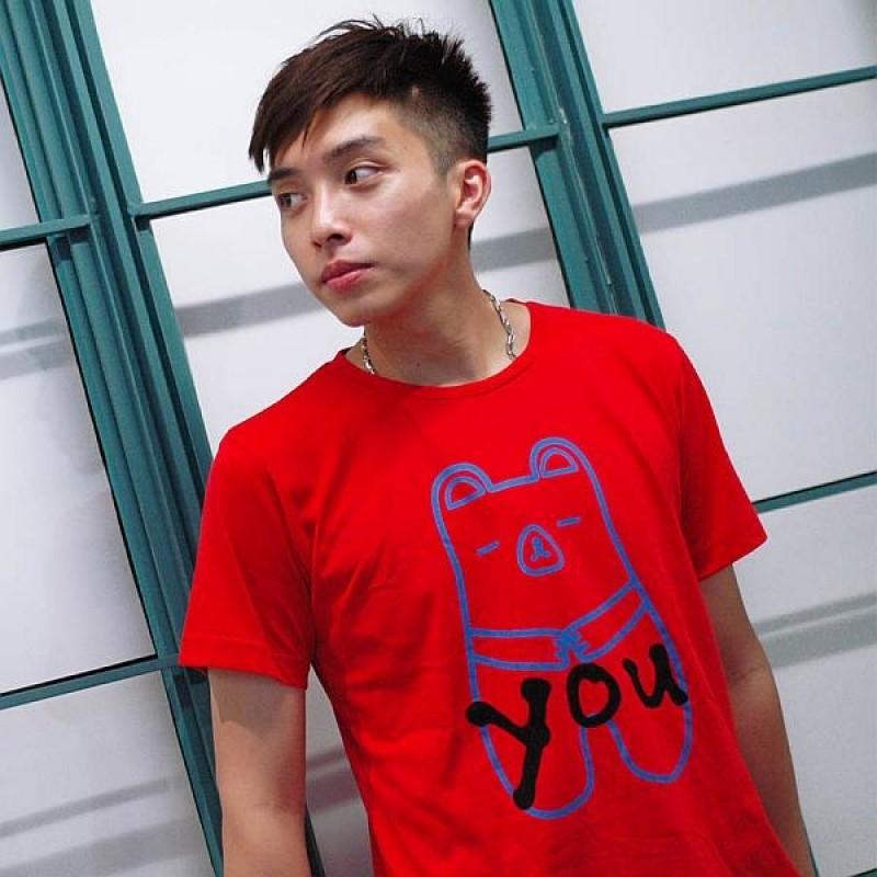 "Together ""You"" Tee Shirt 男裝Tee恤 (2518M)"