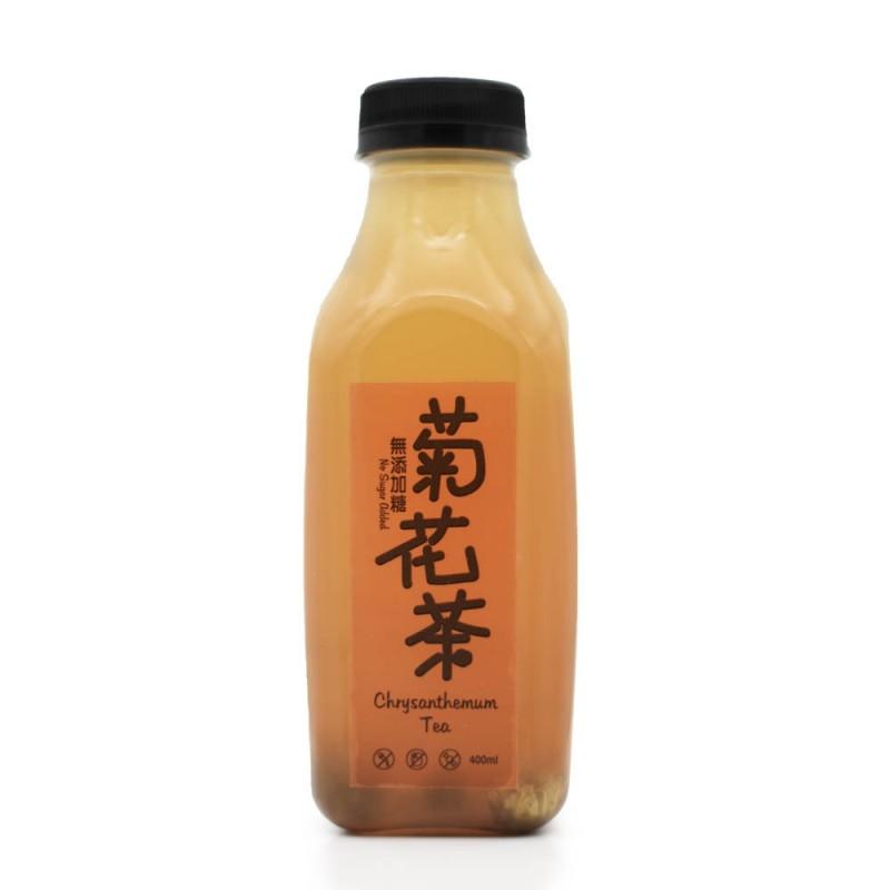 菊花茶(六支裝) Chrysanthemum Tea(6PCS)
