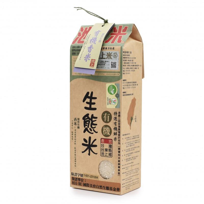 陳協和池上米有機生態香芋白米 ORGANIC TARO RICE