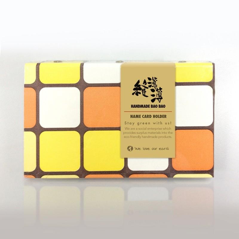 Handmade Bao Bao - 96 Pockets Handmade Card Holder 本地手工製作96張名片簿 (FB133801_01)