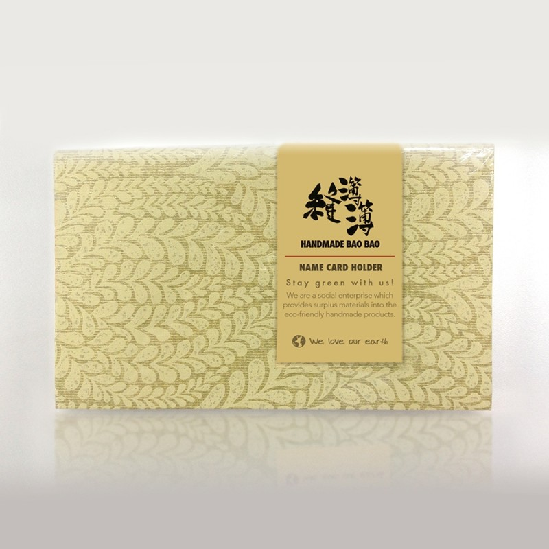 Handmade Bao Bao - 96 Pockets Handmade Card Holder 本地手工製作96張名片簿 (FB133801_02)