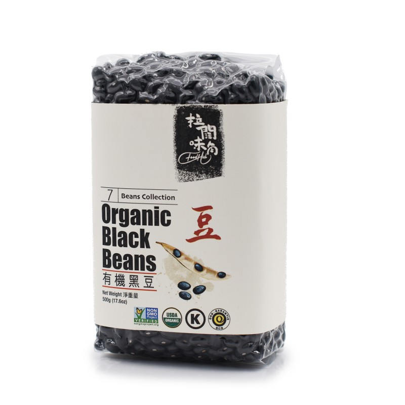 美國有機黑豆 ORGANIC BLACK BEANS