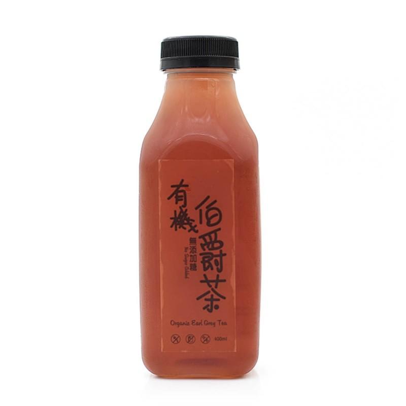 有機伯爵茶(六支裝) Organic Earl Grey Tea(6PCS)
