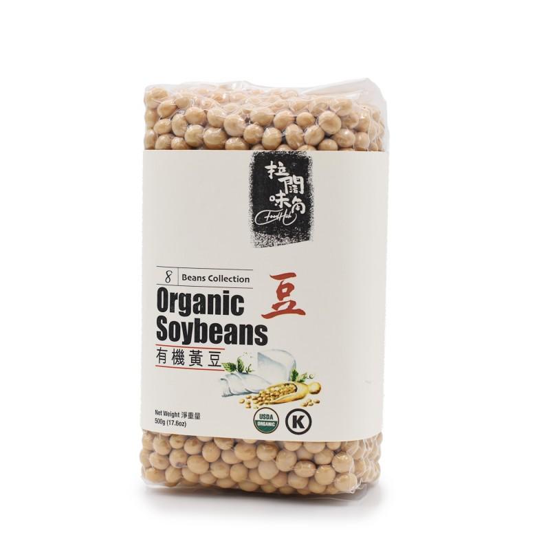 美國有機黃豆 ORGANIC SOYBEANS