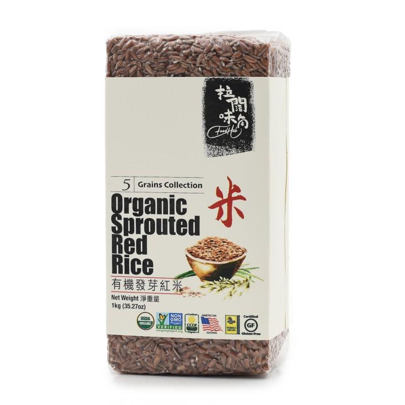 美國有機發芽紅米 ORGANIC SPROUTED BASMATIC RED RICE