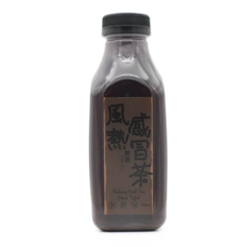 預防感冒茶 (風熱型)(六支裝) Relieving Cold Tea (Heat Type)(6PCS)