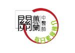 Chinese Medicine Practitioner